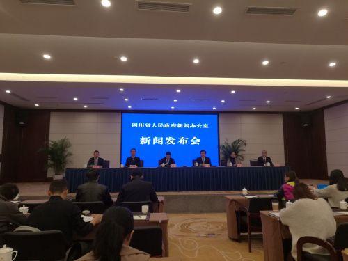 国内外1500余家企业将参展第五届四川农博会