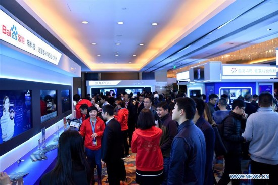 Baidu self-driving tech hits road in '18