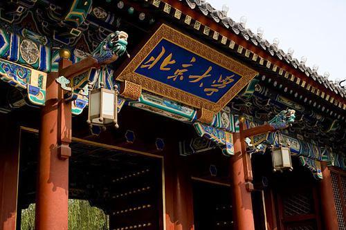15所中国高校跻身全球大学毕业生就业竞争力榜单150强