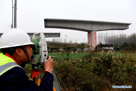 CHINA-ZHENGZHOU-RAILWAY-CONSTRUCTION(CN)