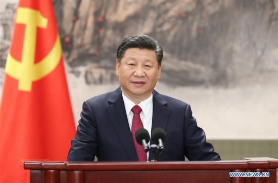 CHINA-PROFILE: XI JINPING AND HIS ERA (CN)
