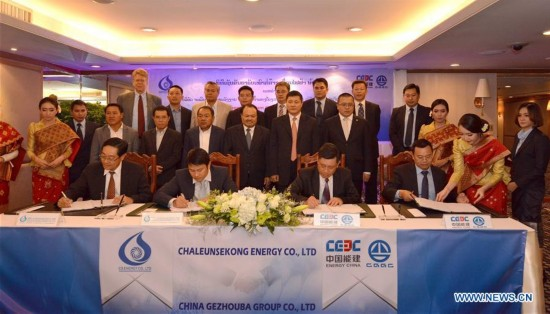LAOS-VIENTIANE-CHINESE FIRM-COOPERATION