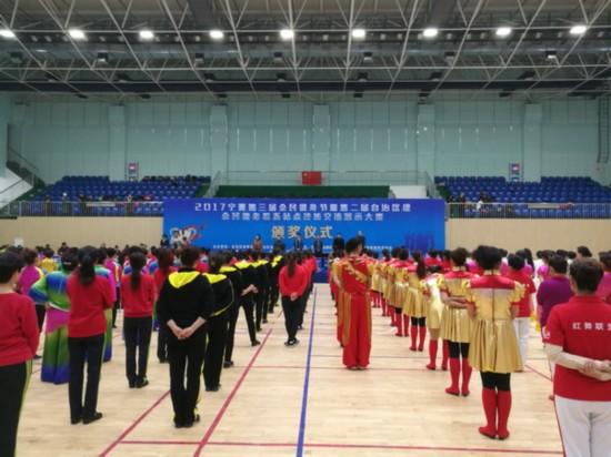 """宁夏全民健身节参与人数70万 80人获""""最美""""殊荣"""
