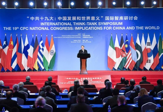 CHINA-BEIJING-19TH CPC NATIONAL CONGRESS-THINK-TANK SYMPOSIUM (CN)