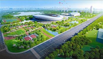 泰州市体育公园项目年底开工 将建设一场三馆