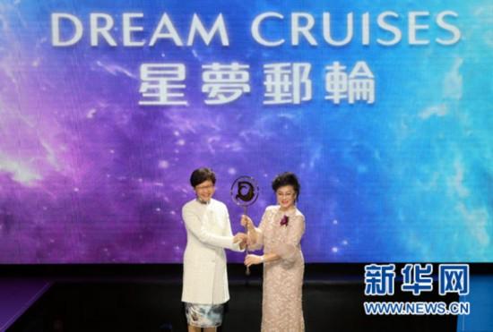 """首艘在香港命名的国际邮轮""""世界梦号""""正式启航"""
