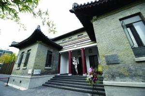 南京老建筑成民国地图馆 首任主人是萧蔷爷爷
