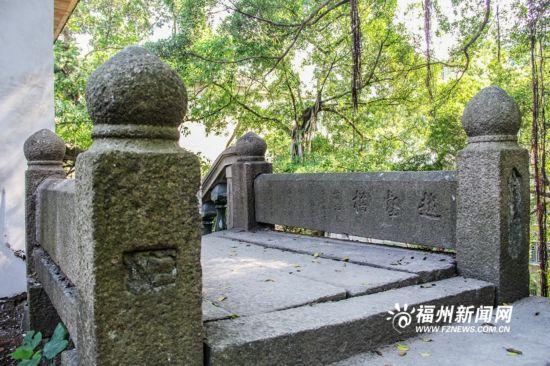 """爱上福州城 探寻""""藏着的""""冶山"""