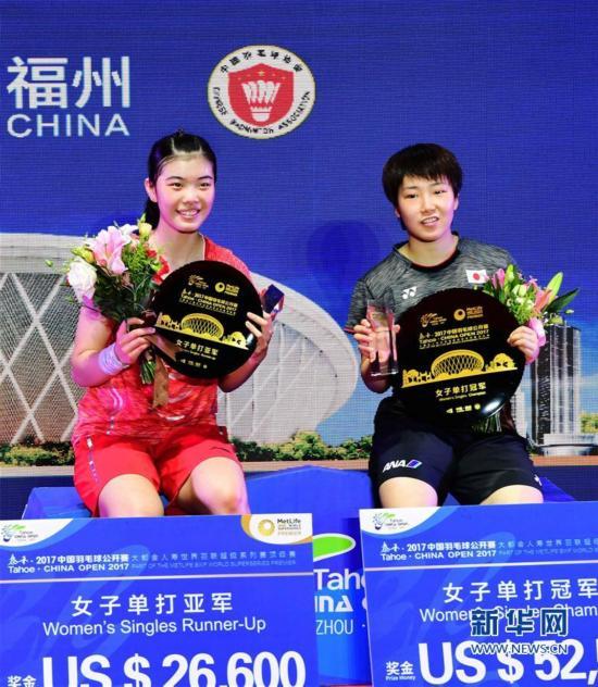 (体育)(3)羽毛球――2017中国公开赛:日本选手山口茜女单夺冠
