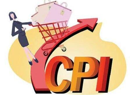 10月宿迁CPI环比上涨0.1% 同比上涨1.8%