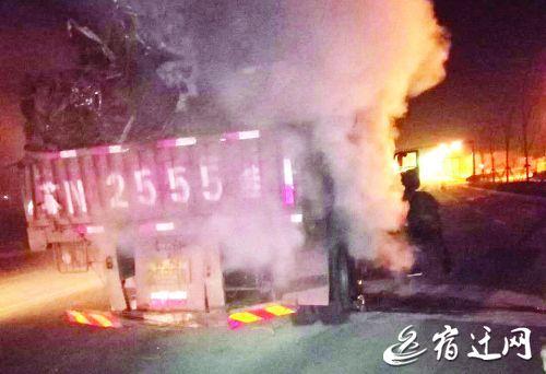 半挂大货车起火 宿迁驾驶员化身消防员灭火