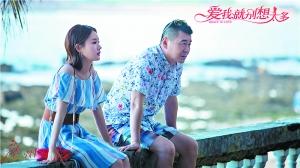 """张嘉译连续两部爱情戏受关注 """"老少配""""无法戳中少女心?"""