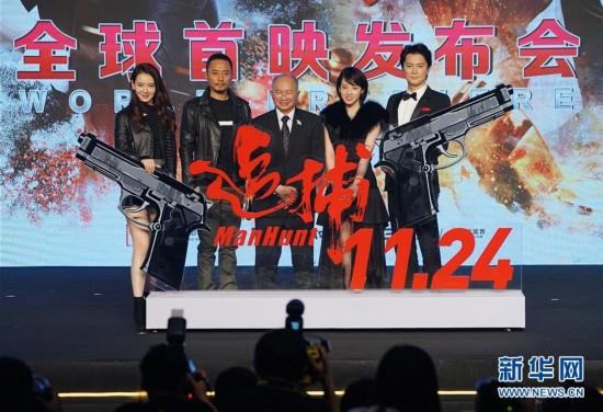 吴宇森执导电影《追捕》即将上映福山雅治现身首映礼
