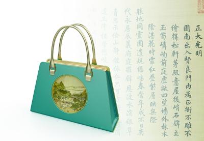 景图咏》设计的女士手提包.-5万古籍图片添彩 北京礼物