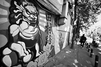 海淀田村街道半壁店第二社区,出现各式各样的几十幅涂鸦作品