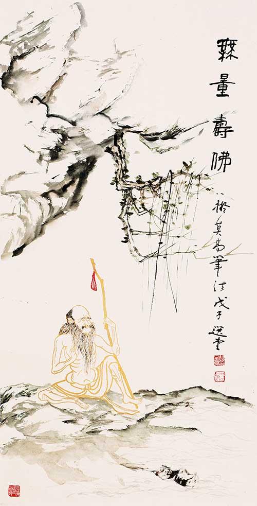 饶宗颐先生向中国美术馆捐赠的作品  《无量寿佛》  中国画