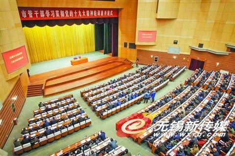 李小敏:谱写新时代中国特色社会主义新篇章