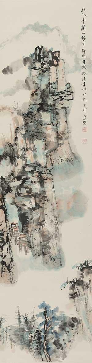 饶宗颐先生向中国美术馆捐赠的作品  《皋兰山写生》  中国画