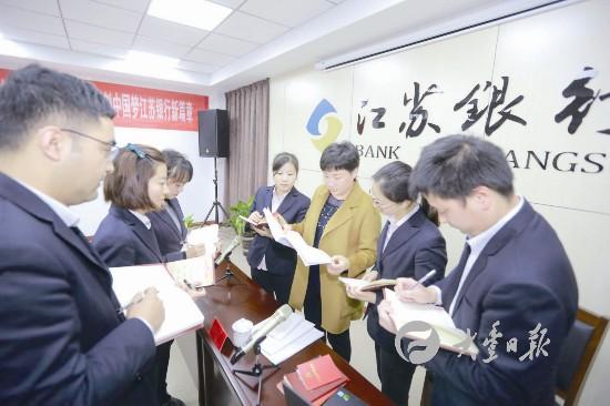 大丰恒北村书记李晓霞走进企业 宣讲十九大精神