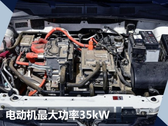 """天津一汽新品牌定名""""宾果"""" 将推全新纯电动车-图3"""