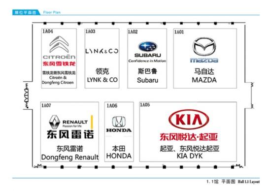 想看的全在这!广州车展各展馆重点新车