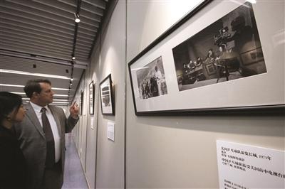 美中交往史图片展在南京金陵图书馆开幕
