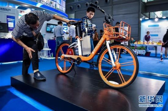 """科技创新迎来""""中国时间""""――来自高交会的前沿观察"""