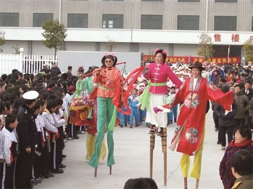 磨头镇第五届文体艺术节开幕式
