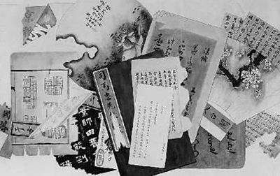网上可以买彩票吗:大洋彼岸一幅普通中国画的故事