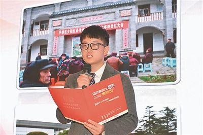 """""""马克思主义青年说""""走进南京审计学院"""
