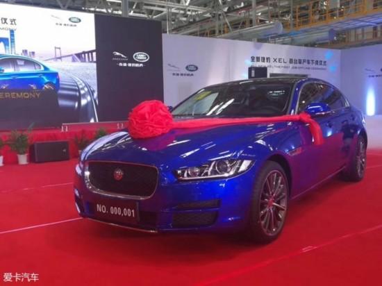 捷豹全新国产车型XEL在奇瑞捷豹路虎工厂正式下线。新车将于12月15日正式上市