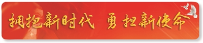 """大丰歌谱写盐沪融合新交响:""""飞地经济""""在腾飞"""