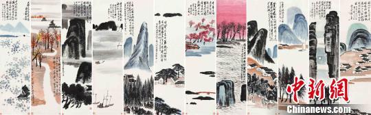 齐白石、吴昌硕十二条屏共同亮相拍场