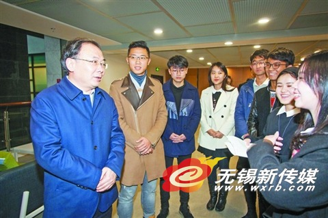 江苏省委宣讲团在江南大学宣讲十九大精神