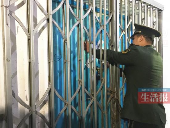 因存在重大火灾隐患 南宁又一老牌商场被封停(图)