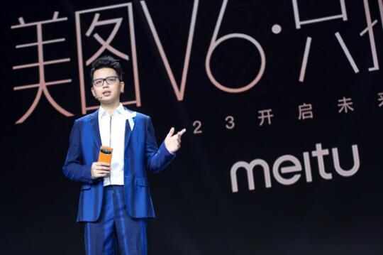 美图发布高端旗舰机美图V6 推出全球首款AI绘画机器人