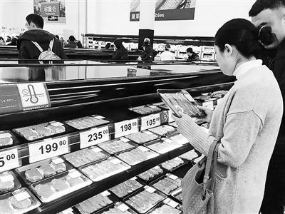 """高档超市力推""""试吃""""美国牛肉销售遇冷的背后"""