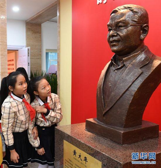 (教育)(2)黄大年先进事迹教育基地在南宁揭牌
