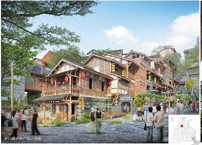 5个历史文化街区和风貌区 将向市民开放示范段
