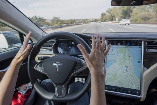 开始规划!十年后澳大利亚或将出现无人驾驶出租车
