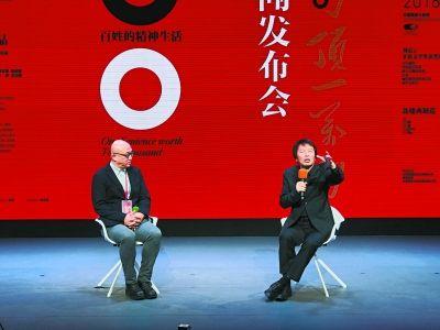 刘震云小说《一句顶一万句》同名话剧在郑州举行媒体见面会