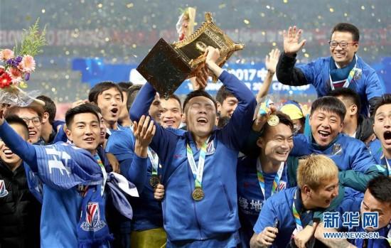 (体育)(1)足球――足协杯:上海申花夺冠