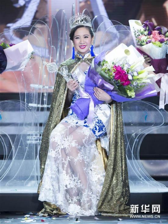 (新华视界)(3)2017年多伦多华裔小姐选美冠军出炉