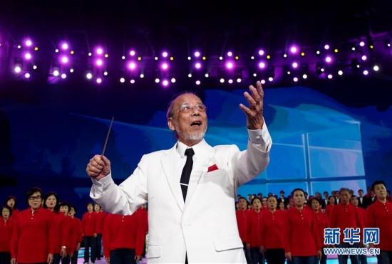 (文化)(1)2017年上海市民合唱大赛在沪举行展演