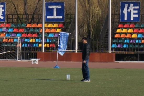 宁夏高校无人机技能交流赛成功举办