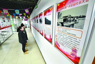 长长的走廊两侧挂满了新制作的红彤彤的党史展板