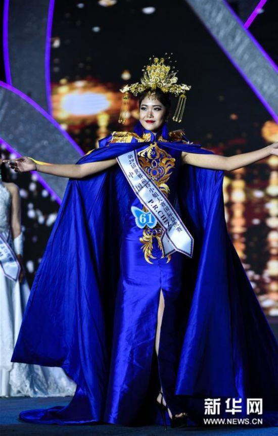 (文化)(2)乌克兰小姐摘得第29届世界模特小姐大赛桂冠