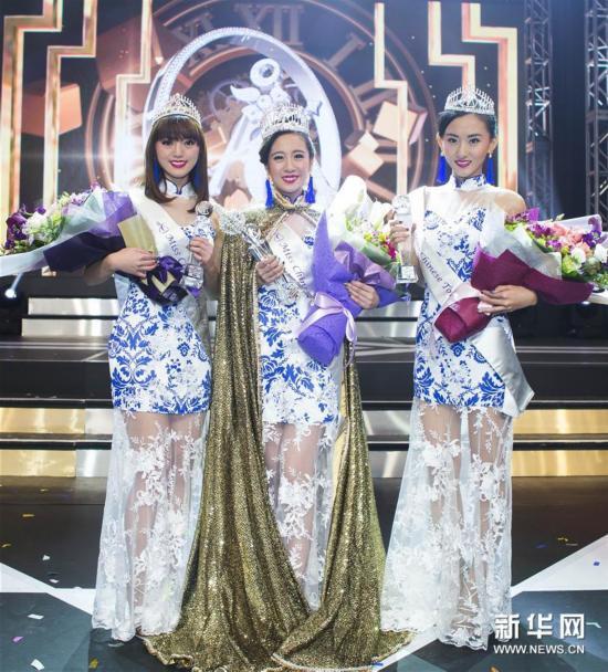 (新华视界)(2)2017年多伦多华裔小姐选美冠军出炉