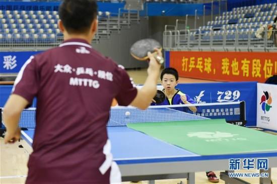 (体育)(1)全民健身――大众乒乓球技术等级段位考核在天津启动