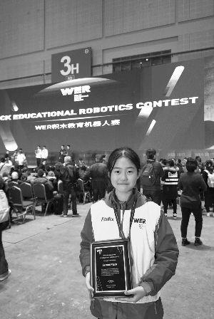 常州12岁女孩世界教育机器人大赛获亚军